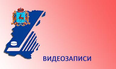 НОФХ Высшая Лига. Кстово – Павлово. Полуфинал 16-17