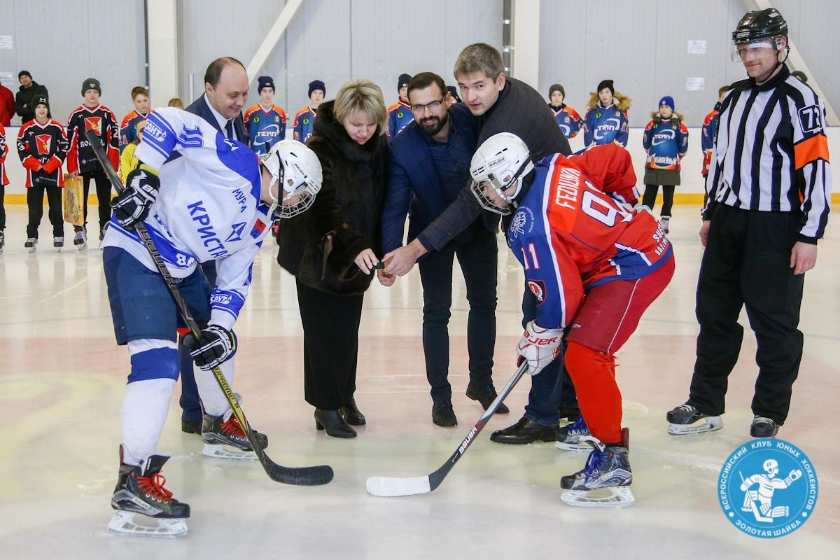 Итоги турнира им. В.П.Чкалова