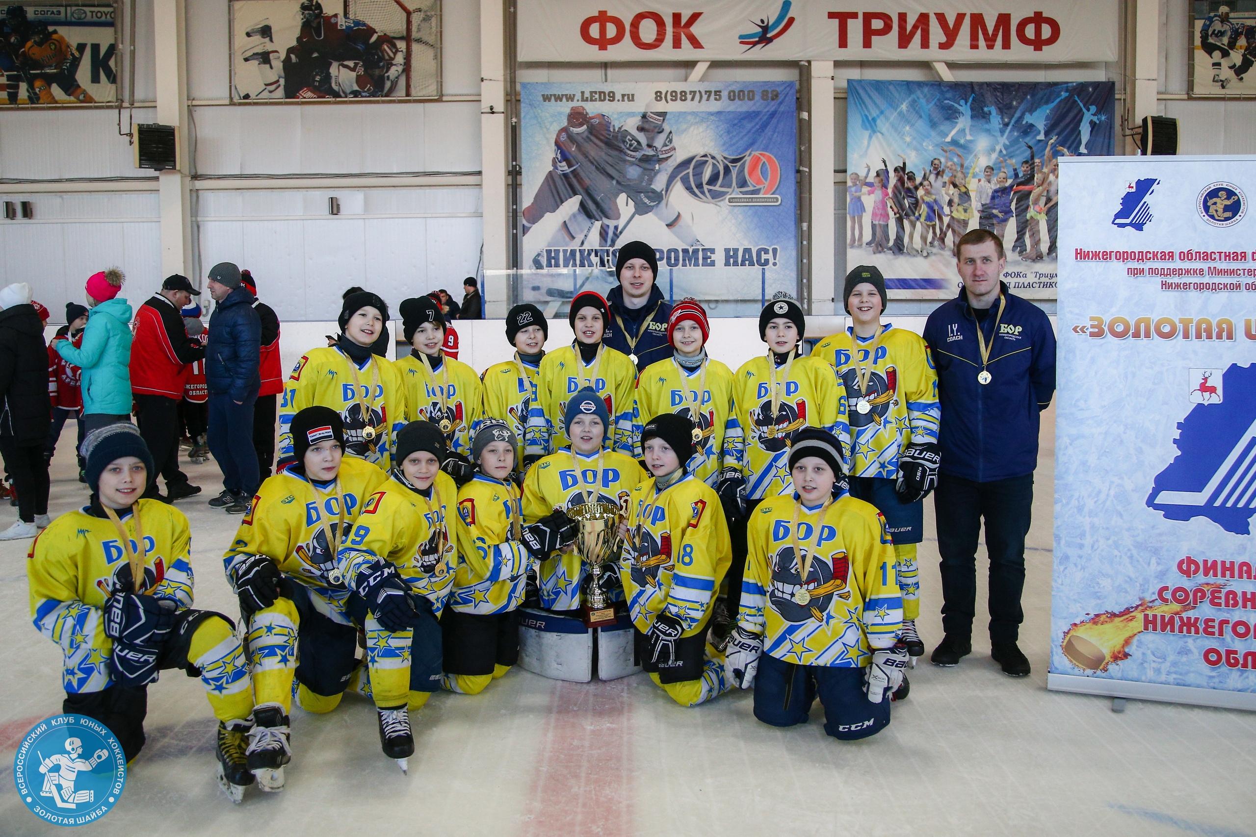 Золотая шайба, 2008-2009, Всероссийский финал.