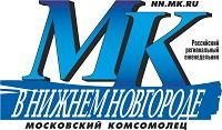 МК в Нижнем Новгороде